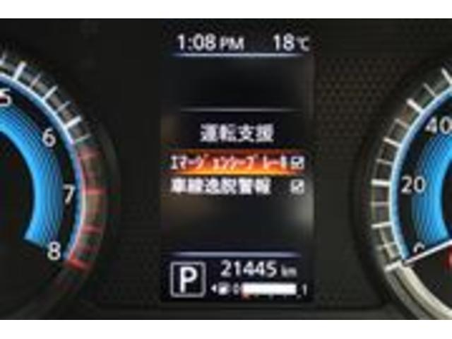 X 禁煙車 衝突軽減ブレーキ SDナビ Bluetooth対応 アラウンドビューモニター スマートキー アイドリングストップ オートライト 純正14アルミホイール 電動格納式ドアミラー プライバシーガラス(8枚目)