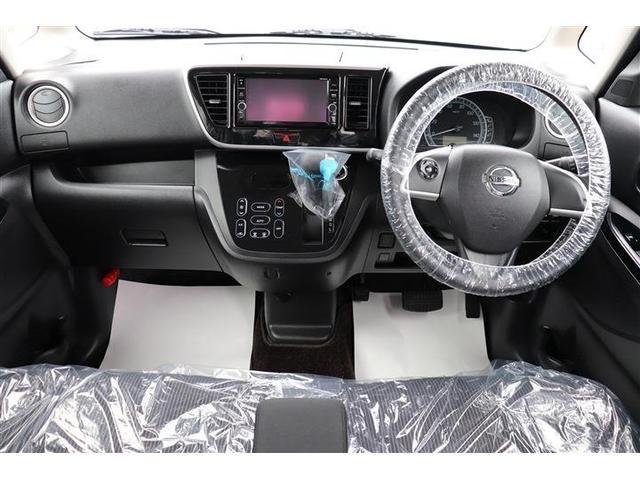 X Vセレクション 禁煙車 衝突軽減ブレーキ アラウンドビューモニタ 両側電動スライドドア SDナビ Bluetooth対応 フルセグTV 障害物センサー ドライブレコーダースマートキー ベンチシート プライバシーガラス(5枚目)