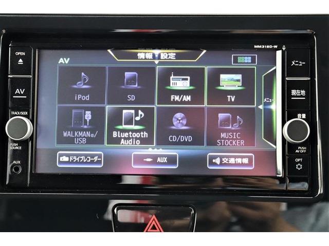 X Vセレクション 禁煙車 衝突軽減ブレーキ アラウンドビューモニタ 両側電動スライドドア SDナビ Bluetooth対応 フルセグTV 障害物センサー ドライブレコーダースマートキー ベンチシート プライバシーガラス(8枚目)
