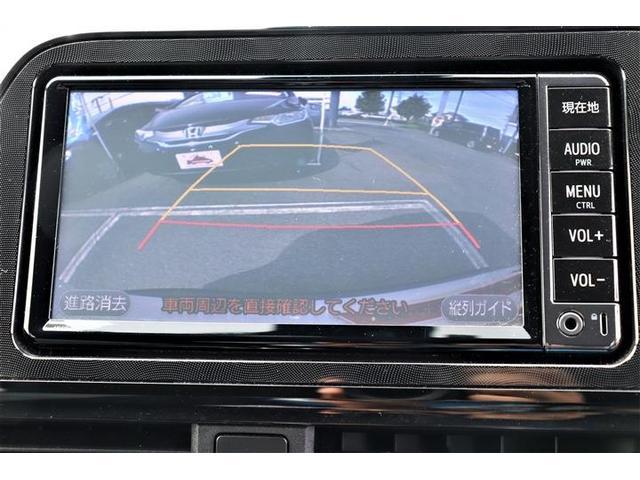 X 禁煙車 衝突軽減ブレーキ 電動スライドドア SDナビ Bluetooth対応 バックカメラ ETC オートハイビーム オートライト フォグランプ 3列シート プライバシーガラス 電動格納式ドアミラー(7枚目)