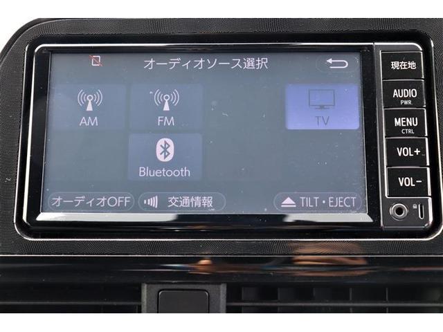 X 禁煙車 衝突軽減ブレーキ 電動スライドドア SDナビ Bluetooth対応 バックカメラ ETC オートハイビーム オートライト フォグランプ 3列シート プライバシーガラス 電動格納式ドアミラー(8枚目)