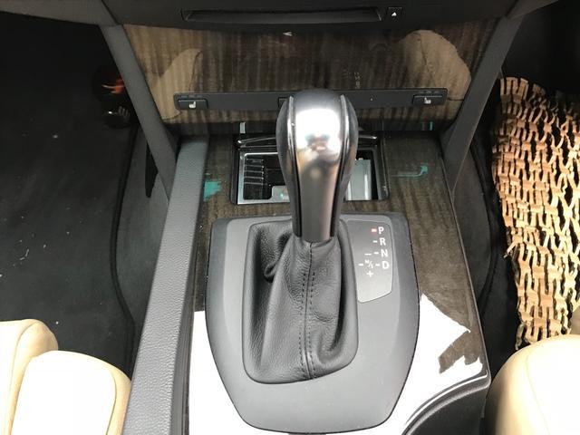 525iツーリング Mスポーツパッケージ クルコン CVT(19枚目)