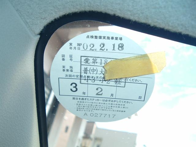 認証工場車検!!これ重要ですよね!!ご安心ください!!走行6万9千キロ台!!車検4年2月!!記録簿!!一度ご来店ください!!