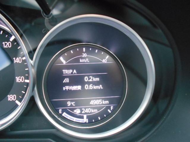 マツダ CX-5 XD プロアクティブ ナビ 禁煙車 Pシート