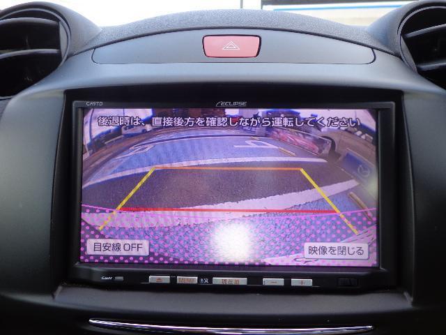 マツダ デミオ 13C-VスマートED2 ナビ Bカメラ HID