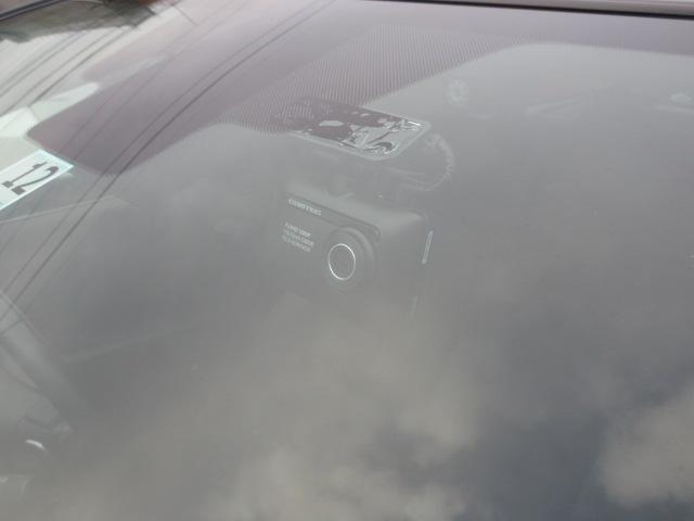 「マツダ」「アテンザスポーツワゴン」「ステーションワゴン」「三重県」の中古車12