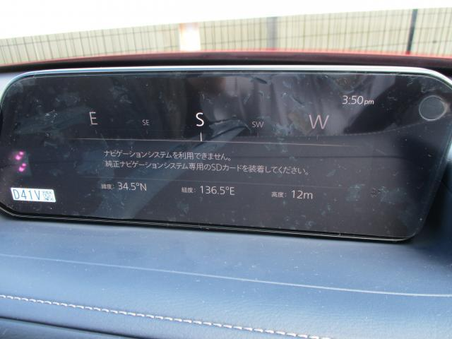 XD プロアクティブT-S 登録済未使用車(6枚目)