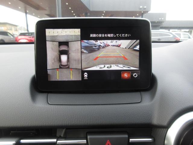 XDプロアクティブ Sパッケージ 衝突被害軽減システム アダプティブクルーズコントロール 全周囲カメラ オートマチックハイビーム バックカメラ オートライト LEDヘッドランプ Bluetooth(6枚目)