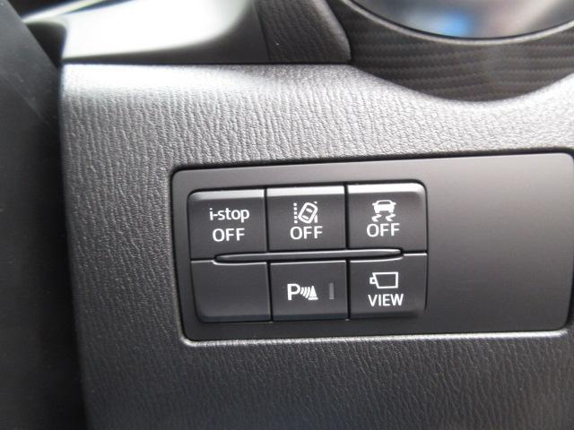 XDプロアクティブ Sパッケージ 衝突被害軽減システム アダプティブクルーズコントロール 全周囲カメラ オートマチックハイビーム バックカメラ オートライト LEDヘッドランプ Bluetooth(9枚目)