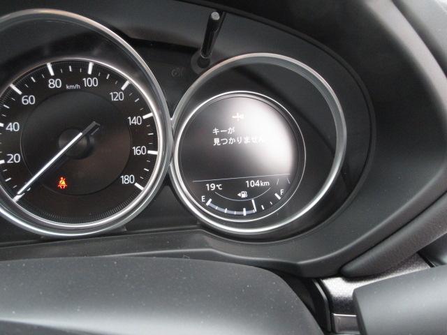 25S ブラックトーンエディション 衝突被害軽減システム アダプティブクルーズコントロール 全周囲カメラ バックカメラ オートライト LEDヘッドランプ Bluetooth 電動リアゲート(9枚目)