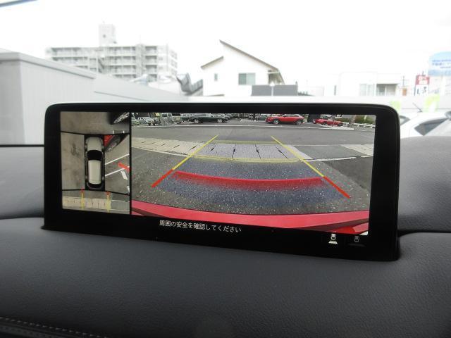 XD エクスクルーシブモード 衝突被害軽減システム アダプティブクルーズコントロール 全周囲カメラ オートマチックハイビーム 革シート 電動シート シートヒーター バックカメラ オートライト LEDヘッドランプ Bluetooth(6枚目)