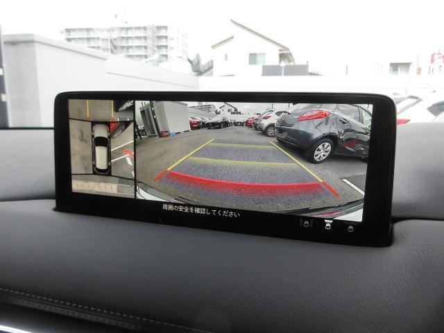 XD エクスクルーシブモード 衝突被害軽減システム アダプティブクルーズコントロール 全周囲カメラ オートマチックハイビーム 革シート 電動シート シートヒーター バックカメラ オートライト LEDヘッドランプ Bluetooth(7枚目)