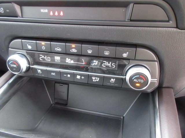 XD エクスクルーシブモード 衝突被害軽減システム アダプティブクルーズコントロール 全周囲カメラ オートマチックハイビーム 革シート 電動シート シートヒーター バックカメラ オートライト LEDヘッドランプ Bluetooth(18枚目)