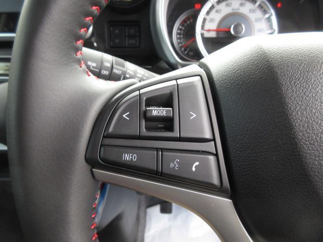 ハイブリッドXS 衝突被害軽減システム オートマチックハイビーム シートヒーター オートクルーズコントロール オートライト LEDヘッドランプ(7枚目)
