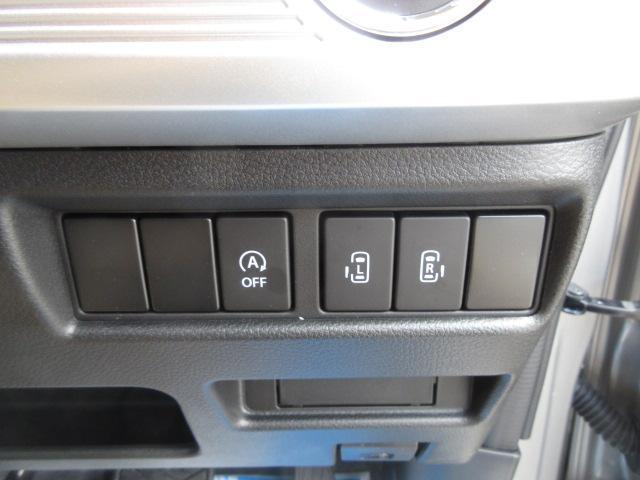 ハイブリッドXS 衝突被害軽減システム オートマチックハイビーム シートヒーター オートクルーズコントロール オートライト LEDヘッドランプ(9枚目)