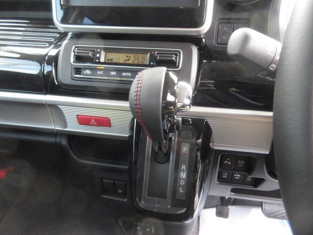 ハイブリッドXS 衝突被害軽減システム オートマチックハイビーム シートヒーター オートクルーズコントロール オートライト LEDヘッドランプ(13枚目)