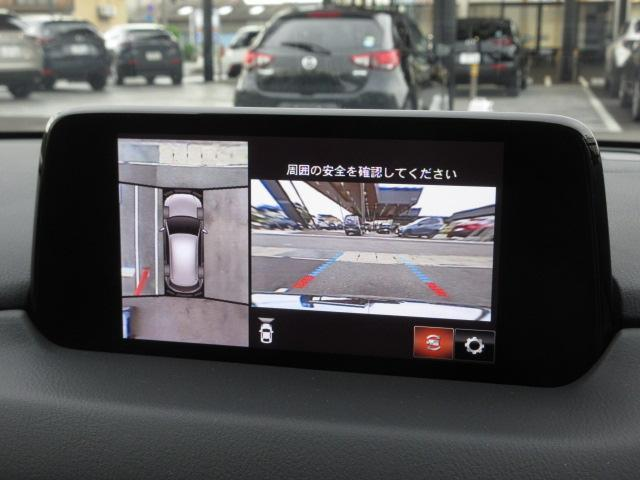 XD エクスクルーシブモード 衝突被害軽減システム アダプティブクルーズコントロール 全周囲カメラ オートマチックハイビーム 革シート 電動シート シートヒーター バックカメラ オートライト LEDヘッドランプ ETC(7枚目)