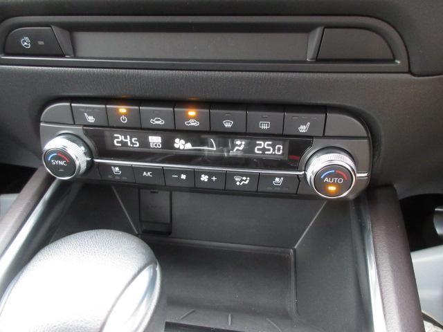 XD エクスクルーシブモード 衝突被害軽減システム アダプティブクルーズコントロール 全周囲カメラ オートマチックハイビーム 革シート 電動シート シートヒーター バックカメラ オートライト LEDヘッドランプ ETC(9枚目)