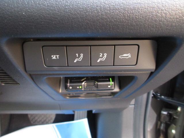 20S プロアクティブ ツーリングセレクション 衝突被害軽減システム アダプティブクルーズコントロール 全周囲カメラ オートマチックハイビーム 4WD 電動シート シートヒーター バックカメラ オートライト LEDヘッドランプ ETC ワンオーナー(11枚目)