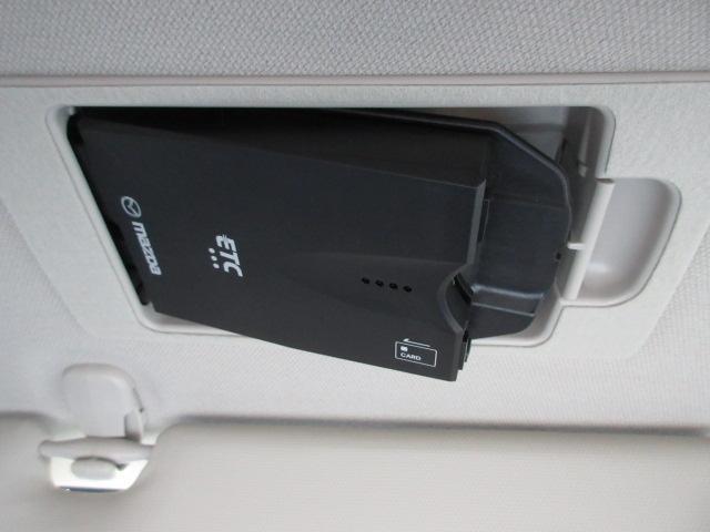 15S Lパッケージ 衝突被害軽減システム アダプティブクルーズコントロール 全周囲カメラ オートマチックハイビーム 革シート 電動シート シートヒーター バックカメラ オートライト LEDヘッドランプ ETC(8枚目)