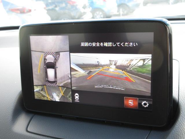 XDツーリング ナビ 360°ビューモニター 自動ブレーキ(7枚目)