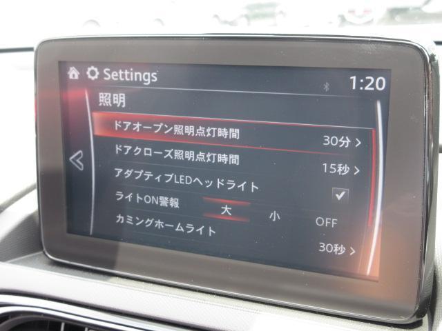 「マツダ」「ロードスター」「オープンカー」「三重県」の中古車16