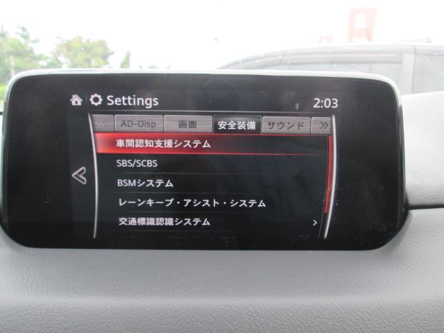 マツダ CX-5 25S L-PKG 純正ナビ