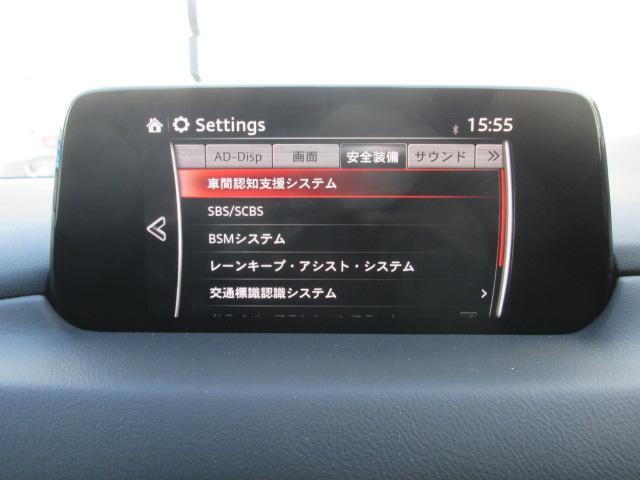 「マツダ」「CX-5」「SUV・クロカン」「三重県」の中古車13