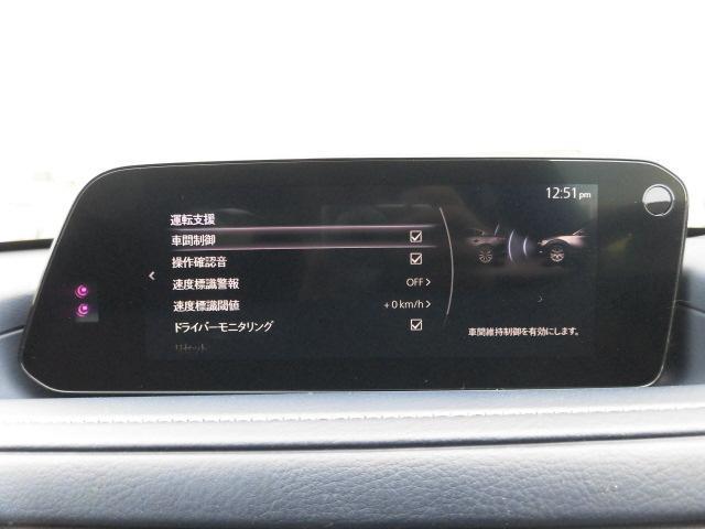 「マツダ」「CX-30」「SUV・クロカン」「三重県」の中古車7