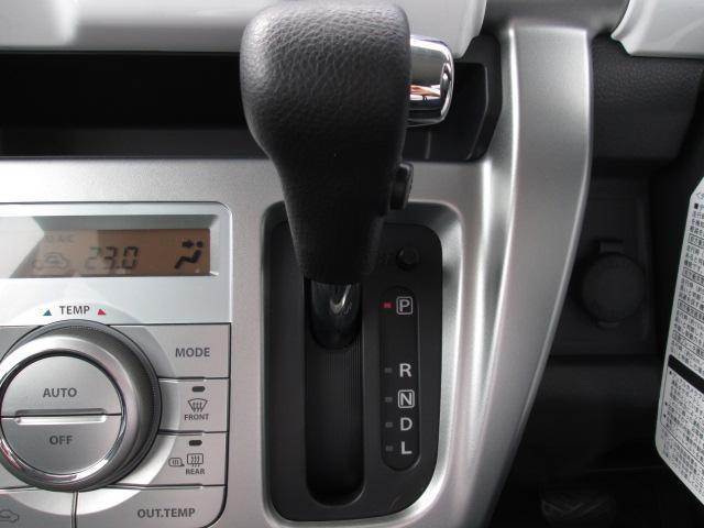 マツダ フレアクロスオーバー XS デュアルカメラブレーキサポート 【当社デモカー】