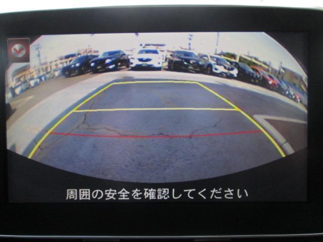 マツダ デミオ 13S ナビ バックカメラ 禁煙車