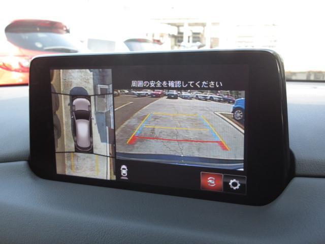 XD エクスクルーシブモード 試乗車アップカー AWD BO(8枚目)