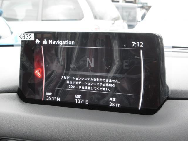 XD プロアクティブ 登録済み未使用車 360°ビューモニタ(7枚目)