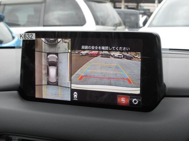 XD プロアクティブ 登録済み未使用車 360°ビューモニタ(8枚目)