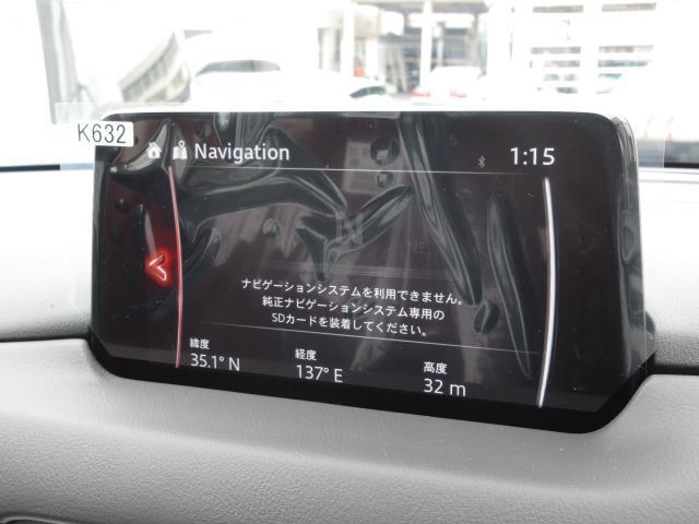 XD Lパッケージ 登録済み未使用車 360°ビューモニター(7枚目)