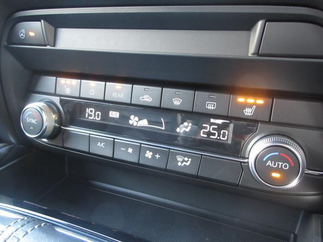 25S プロアクティブ 試乗車アップカー AWD 360°モニター LEDライト 衝突被害軽減ブレーキ レーダークルーズコントロール 電動リアゲート(8枚目)