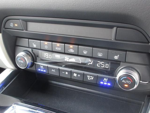 XD Lパッケージ 衝突被害軽減システム アダプティブクルーズコントロール 全周囲カメラ オートマチックハイビーム 3列シート 革シート 電動シート シートヒーター バックカメラ オートライト LEDヘッドランプ ETC(8枚目)