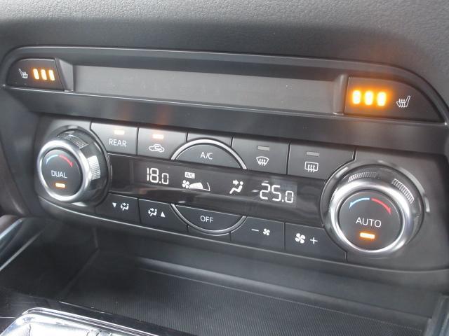 XD Lパッケージ 衝突被害軽減システム アダプティブクルーズコントロール 全周囲カメラ オートマチックハイビーム 3列シート 革シート 電動シート シートヒーター バックカメラ オートライト ETC Bluetooth(7枚目)