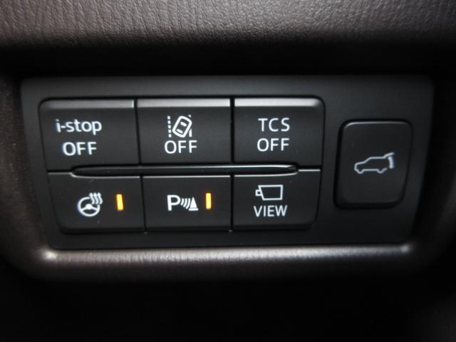 XD Lパッケージ 衝突被害軽減システム アダプティブクルーズコントロール 全周囲カメラ オートマチックハイビーム 3列シート 革シート 電動シート シートヒーター バックカメラ オートライト ETC Bluetooth(11枚目)