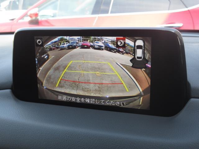 20S 衝突被害軽減システム オートマチックハイビーム バックカメラ オートクルーズコントロール オートライト LEDヘッドランプ ETC Bluetooth ワンオーナー(7枚目)