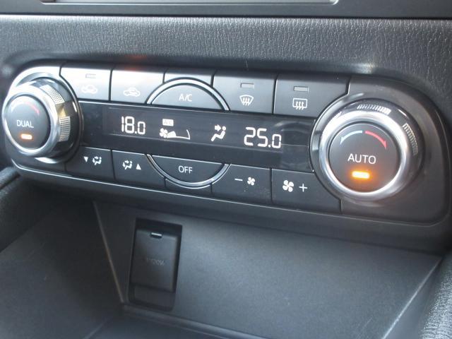 20S 衝突被害軽減システム オートマチックハイビーム バックカメラ オートクルーズコントロール オートライト LEDヘッドランプ ETC Bluetooth ワンオーナー(8枚目)