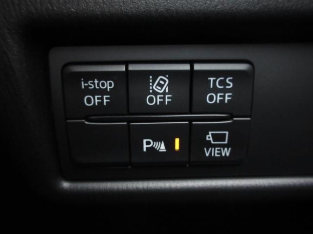20S 衝突被害軽減システム オートマチックハイビーム バックカメラ オートクルーズコントロール オートライト LEDヘッドランプ ETC Bluetooth ワンオーナー(13枚目)
