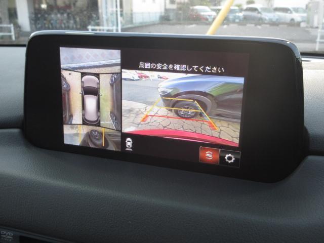 XD エクスクルーシブモード 衝突被害軽減システム アダプティブクルーズコントロール 全周囲カメラ オートマチックハイビーム 3列シート 革シート 電動シート シートヒーター バックカメラ オートライト LEDヘッドランプ ETC(7枚目)
