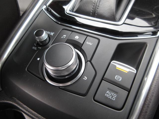 XD エクスクルーシブモード 衝突被害軽減システム アダプティブクルーズコントロール 全周囲カメラ オートマチックハイビーム 3列シート 革シート 電動シート シートヒーター バックカメラ オートライト LEDヘッドランプ ETC(9枚目)