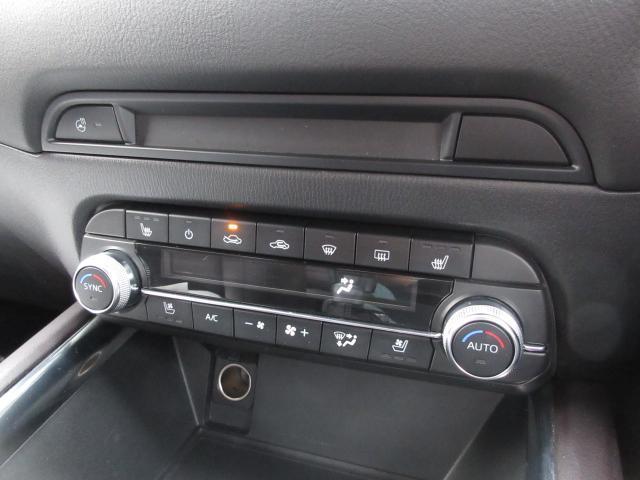 XD エクスクルーシブモード 衝突被害軽減システム アダプティブクルーズコントロール 全周囲カメラ オートマチックハイビーム 3列シート 革シート 電動シート シートヒーター バックカメラ オートライト LEDヘッドランプ ETC(10枚目)