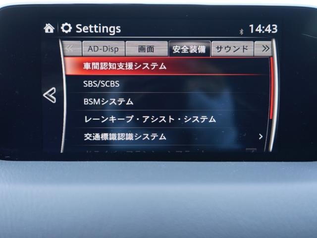 XD Lパッケージ 衝突被害軽減システム アダプティブクルーズコントロール 全周囲カメラ 3列シート 革シート 電動シート シートヒーター バックカメラ オートライト LEDヘッドランプ ETC Bluetooth(8枚目)