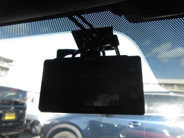 20Sバーガンディ セレクション 衝突被害軽減システム アダプティブクルーズコントロール 全周囲カメラ オートマチックハイビーム 革シート 電動シート シートヒーター バックカメラ オートライト LEDヘッドランプ ETC(13枚目)