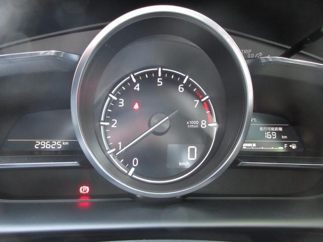 20S プロアクティブ アダプティブクルーズコントロール オートマチックハイビーム バックカメラ オートライト LEDヘッドランプ ETC Bluetooth ワンオーナー(5枚目)