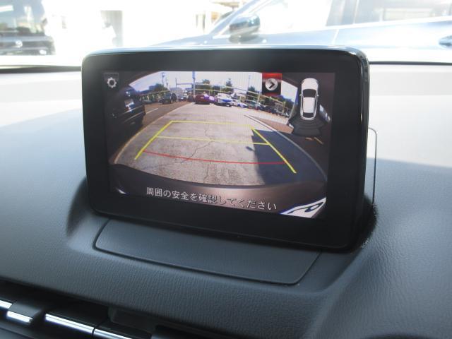 20S プロアクティブ アダプティブクルーズコントロール オートマチックハイビーム バックカメラ オートライト LEDヘッドランプ ETC Bluetooth ワンオーナー(7枚目)