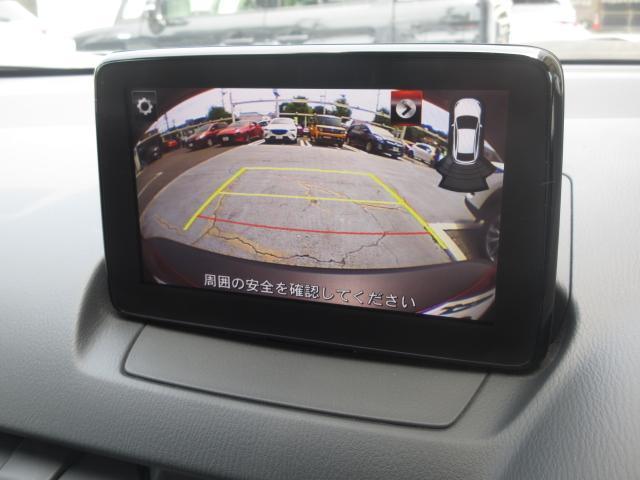 XD プロアクティブ 衝突被害軽減システム アダプティブクルーズコントロール オートマチックハイビーム バックカメラ オートライト LEDヘッドランプ ETC Bluetooth ワンオーナー(8枚目)